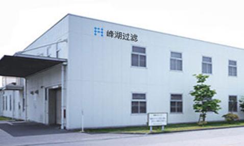 峰湖工厂照111
